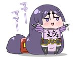 1girl :d absurdly_long_hair black_legwear blush chibi commentary_request fate/grand_order fate_(series) highres jitome long_hair low-tied_long_hair minamoto_no_raikou_(fate/grand_order) motion_lines open_mouth outstretched_arms pelvic_curtain puffy_sleeves purple_eyes purple_hair rei_(rei_rr) sash simple_background smile solo spread_arms standing thighhighs very_long_hair white_background