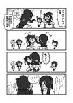 4koma 5girls ^_^ blush boots chibi closed_eyes comic emperor_penguin_(kemono_friends) emphasis_lines eyebrows_visible_through_hair gentoo_penguin_(kemono_friends) greyscale hair_over_one_eye highres humboldt_penguin_(kemono_friends) kemono_friends kotobuki_(tiny_life) leotard long_sleeves looking_at_another monochrome multiple_girls nose_blush o_o penguins_performance_project_(kemono_friends) rockhopper_penguin_(kemono_friends) royal_penguin_(kemono_friends) smile standing sumo sweat translation_request wedgie