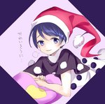 1girl =3 arm_support bangs black_capelet blob blue_eyes blue_hair blush capelet doremy_sweet dress eyebrows_visible_through_hair hair_between_eyes hat looking_at_viewer lying makuwauri nightcap on_stomach parted_lips pink_background pom_pom_(clothes) purple_background red_hat short_hair smile solo tail tapir_tail touhou translation_request two-tone_background upper_body white_dress
