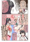 2girls >_< ahoge angry blush bow bowtie covered_nipples depressed glasses hair_censor hair_over_breasts hairband kantai_collection long_hair makigumo_(kantai_collection) mikage_takashi multicolored_hair multiple_girls naganami_(kantai_collection) open_mouth pink_hair remodel_(kantai_collection) sleeves_past_fingers speech_bubble translation_request