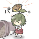 1girl :3 >:3 ^_^ bad_id bad_pixiv_id blush chibi closed_eyes flower flower_on_head green_hair kazami_yuuka leaf long_sleeves minigirl necktie plaid plant pot short_hair solo sunflower touhou yuasan