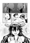 1boy 1girl :d admiral_(kantai_collection) bare_shoulders blush comic detached_sleeves flying_sweatdrops hair_ornament hairclip haruna_(kantai_collection) hat headgear highres japanese_clothes kantai_collection long_hair military military_uniform monochrome naval_uniform nontraditional_miko open_mouth peaked_cap skirt smile suna_(sunaipu) sweatdrop translated uniform