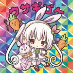 :< :d animal_ears bangs bikkuriman_(style) bobby_socks bunny_ears carrot character_name chibi closed_mouth dress eyebrows_visible_through_hair flower_knight_girl full_body hair_ornament hair_ribbon heart heart_hair_ornament long_hair long_sleeves o_o open_mouth outstretched_arms parody pink_dress pink_ribbon pitchfork puffy_long_sleeves puffy_sleeves red_footwear ribbon rinechun shoes sleeves_past_wrists smile socks spread_arms standing standing_on_one_leg stuffed_animal stuffed_bunny stuffed_toy two_side_up usagigoke_(flower_knight_girl) v-shaped_eyebrows very_long_hair white_legwear |_|