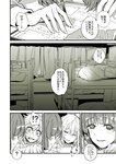 !? 2girls bed blush bonkara_(sokuseki_maou) bunk_bed clipboard closed_eyes comic curtains girls_und_panzer greyscale highres itsumi_erika light long_hair monochrome multiple_girls nishizumi_miho open_mouth pajamas pen sleepy smile spoken_interrobang surprised sweatdrop translated under_covers windows writing