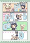 2girls 4koma :3 >_< animal_ears blindfold blonde_hair blush bow bowtie comic commentary common_raccoon_(kemono_friends) fennec_(kemono_friends) flying_sweatdrops fukuwarai grey_hair highres kemono_friends kuromodoki lying multiple_girls on_back partially_translated tail translation_request