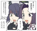 2girls comic eyepatch gloves headgear kantai_collection kimoi_girls mechanical_halo multiple_girls papirusu purple_eyes purple_hair school_uniform short_hair tatsuta_(kantai_collection) tenryuu_(kantai_collection) translated yellow_eyes