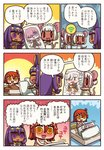 4girls ahoge animal_ears black-framed_eyewear black_dress blush braid comic dakimakura_(object) dark_skin dress egyptian_clothes fate/grand_order fate_(series) fujimaru_ritsuka_(female) glasses hair_ornament hair_over_one_eye hair_scrunchie highres jackal_ears jacket long_hair mash_kyrielight mouse_ears mouse_tail multiple_girls necktie nitocris_(fate/grand_order) olga_marie_animusphere one_side_up orange_eyes orange_hair pillow purple_eyes purple_hair riyo_(lyomsnpmp) riyo_servant_(mice) scrunchie short_hair side_braid speech_bubble tail translation_request very_long_hair white_hair