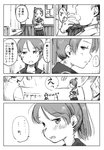 ... 1boy 2girls :d admiral_(kantai_collection) ayanami_(kantai_collection) bangs blush book bulletin_board ceiling ceiling_light closed_mouth collarbone comic commentary curtains greyscale hair_ribbon highres holding holding_book indoors kantai_collection long_hair long_sleeves military military_uniform monochrome multiple_girls naval_uniform neckerchief open_mouth pleated_skirt ponytail ribbon sailor_collar school_uniform serafuku shikinami_(kantai_collection) short_sleeves side_ponytail skirt smile speech_bubble spoken_ellipsis sweat taruhi translated uniform wall window wooden_wall yawning