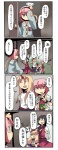 4koma 5girls =_= bandages bird black_hair blonde_hair bow bun_cover closed_eyes comic cuffs double_bun flower from_behind fuukadia_(narcolepsy) horn horn_ribbon horns hoshiguma_yuugi ibaraki_kasen ibuki_suika japanese_clothes komeiji_satori konngara long_hair md5_mismatch multiple_girls pink_hair ribbon rose shackles star third_eye touhou touhou_(pc-98) translated