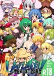 6+girls animal_ears blonde_hair bucket bunny_ears buuwa cat_ears chen cirno cover daiyousei fairy flandre_scarlet harem ibuki_suika in_bucket in_container inaba_tewi kisume kurodani_yamame luna_child medicine_melancholy moriya_suwako multiple_girls mystia_lorelei nazrin remilia_scarlet reverse_trap rumia shanghai_doll star_sapphire su-san sunny_milk touhou translated wriggle_nightbug yuri