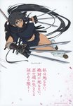 1girl absurdres arm_guards bangs black_hair black_serafuku blush breasts dark_skin full_body green_eyes grin highres holding holding_sword holding_weapon homura_(senran_kagura) katana large_breasts long_hair looking_at_viewer official_art page_number parted_lips petals pleated_skirt ponytail puffy_sleeves sailor_collar scan school_uniform senran_kagura serafuku sheath short_sleeves simple_background skirt smile solo sword teeth weapon weapon_on_back yaegashi_nan