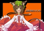 1girl animal_ears brown_eyes brown_hair cat_ears cat_tail chen earrings fang hat jewelry multiple_tails shigure_(crimsonlover) short_hair solo tail touhou