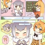 ! !? /\/\/\ 3girls :p ;q >_o ? ^_^ afterimage ancolatte_(onikuanco) animal_ears arms_at_sides bespectacled blush blush_stickers bow bowtie brown_eyes chalkboard clenched_hands closed_eyes closed_mouth comic commentary_request eighth_note elbow_gloves eyebrows_visible_through_hair ezo_red_fox_(kemono_friends) fingerless_gloves fox_ears fur-trimmed_sleeves fur_collar fur_trim glasses gloves gradient_hair grey_gloves grey_hair hand_on_another's_head hand_on_own_chin hand_up hands_up high-waist_skirt imagining index_finger_raised jacket jaguar_(kemono_friends) jaguar_ears jaguar_print kemono_friends long_hair long_sleeves motion_lines multicolored_hair multiple_girls musical_note one_eye_closed open_mouth orange_hair orange_jacket otter_ears petting print_skirt round_eyewear shirt short_hair short_over_long_sleeves short_sleeves skirt small-clawed_otter_(kemono_friends) smile spoken_question_mark star stone swimsuit thought_bubble tongue tongue_out translated trembling tsurime white_bow white_neckwear yellow_eyes you're_doing_it_wrong