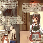 1girl :d akagi_(kantai_collection) animal brown_eyes brown_hair commentary_request dated fine_art_parody hakama hamster his_master's_voice japanese_clothes kantai_collection kirisawa_juuzou long_hair muneate non-human_admiral_(kantai_collection) open_mouth parody red_hakama smile tasuki traditional_media translation_request twitter_username white_legwear