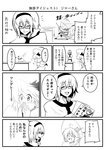 2girls alice_margatroid artist_self-insert comic glasses hairband hat highres jiroo_(style) monochrome multiple_girls remilia_scarlet touhou translated warugaki_(sk-ii)