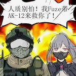 1boy 1girl ak-12_(girls_frontline) bangs black_clothes chinese commentary explosion fuze_(rainbow_six_siege) girls_frontline glowing glowing_eyes grey_eyes helmet mask military military_operator military_uniform ponytail qianshui-lurk rainbow_six_siege silver_hair translated uniform visor