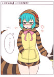 1girl aqua_hair blush bow hands_in_pockets hood hoodie kemono_friends long_sleeves miji_doujing_daile neck_ribbon open_mouth ribbon short_hair sleeve_tug snake_tail striped_hoodie striped_tail tail translation_request tsuchinoko_(kemono_friends)