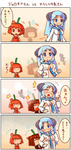 /\/\/\ 3girls 4koma blue_eyes blue_hair blush breast_grab breasts comic female_pervert ghost glasses grabbing groping habanero habanero-tan head_bump hitodama horns invisible jolokia long_hair medium_breasts milk-san moaning multiple_girls navel open_clothes open_shirt original pervert red_eyes red_hair shigatake shirt short_hair translated