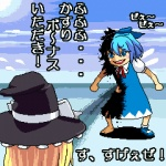 2girls animated animated_gif barefoot blonde_hair cirno gameplay_mechanics grazing_(danmaku) kirisame_marisa lowres multiple_girls paru pixel_art shoes single_shoe touhou translated ze_(phrase)