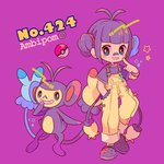 1girl ambipom bandaid bandaid_on_nose bangs blunt_bangs character_name double_bun full_body gen_4_pokemon highres looking_at_viewer mameeekueya moemon monkey monkey_tail multiple_tails overalls personification poke_ball pokemon pokemon_(creature) pokemon_number purple_background purple_footwear purple_shirt shirt shoes short_sleeves sidelocks simple_background smile standing tail teeth two_tails yellow_overalls