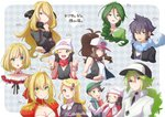 3boys 6+girls ^_^ ace_trainer_(pokemon) ahoge alain_(pokemon) alternate_eye_color alternate_hair_color aqua_neckwear argyle argyle_background artist_name bangs bare_shoulders baseball_cap beanie black_eyes black_hair black_hat black_jacket black_ribbon black_shirt black_vest blonde_hair blue_eyes blush border bracelet braid breasts brown_hair character_name chestnut_mouth choker cleavage closed_eyes coat collarbone collared_shirt crossover double_w epaulettes fate/extra fate_(series) flat_chest french_braid frills frontier_brain fur_trim green_eyes green_hair green_shirt grey_background hair_bun hair_ornament hair_over_one_eye hair_ribbon hairclip half-closed_eyes hand_on_another's_face hand_on_own_chin hand_on_own_face hand_up hands_up hat high_ponytail highres hikari_(pokemon) jacket jewelry juliet_sleeves long_hair long_sleeves looking_at_viewer medium_breasts miu_(miuuu_721) momi_(pokemon) multicolored_hair multiple_boys multiple_girls n_(pokemon) necklace necktie nejiki_(pokemon) nero_claudius_(fate) nero_claudius_(fate)_(all) nijisanji npc_trainer open_mouth pink_coat pink_hat pink_scarf poke_ball_theme pokemon pokemon_(anime) pokemon_(game) pokemon_bw pokemon_dppt pokemon_platinum pokemon_xy_(anime) poking ponytail puffy_sleeves red_ribbon ribbon scarf shiny shiny_hair shirona_(pokemon) shirt short_hair signature simple_background single_braid sleeveless sleeveless_shirt small_breasts smile suzuya_aki sweatband swept_bangs teeth text_focus tied_hair touko_(pokemon) translation_request undershirt vest w watch white_border white_hat white_scarf white_shirt wristwatch yellow_eyes