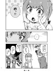 ... 4girls >:( >:o alternate_costume animal_ears bangs bare_shoulders blush_stickers closed_mouth coat comic covered_navel elbow_gloves emphasis_lines eurasian_eagle_owl_(kemono_friends) fingerless_gloves formal fur_collar gloves greyscale hands_on_hips imu_sanjo index_finger_raised jaguar_(kemono_friends) jaguar_ears jaguar_tail kemono_friends long_sleeves monochrome multiple_girls northern_white-faced_owl_(kemono_friends) open_mouth otter_ears otter_tail pant_suit pants scared short_hair small-clawed_otter_(kemono_friends) spoken_ellipsis suit suit_jacket swimsuit tail translated v-shaped_eyebrows wide-eyed