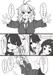 3girls :d ahoge animal_ears antenna_hair bangs breasts cardigan cat_ears closed_eyes collared_shirt comic eyebrows_visible_through_hair fang greyscale hair_between_eyes hair_ornament hairband hands_on_own_cheeks hands_on_own_face heart highres kuranami_shiki large_breasts long_hair long_sleeves monochrome motion_lines multiple_girls natsuki_teru necktie nekomiya_ryuu open_mouth original outstretched_arm school_uniform shikibe_ayaka shirt short_eyebrows sidelocks sleeves_past_wrists smile thick_eyebrows translation_request v-shaped_eyebrows