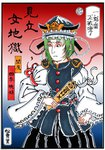 1girl armband fine_art_parody green_hair hat hat_ribbon ikkaisai nihonga parody ribbon rod_of_remorse shiki_eiki short_hair skirt touhou ukiyo-e wide_sleeves