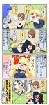 4girls 4koma animal_ears aura black_hair blank_eyes blonde_hair blue_eyes blue_hair brown_eyes brown_hair chibi closed_eyes comic commentary_request dark_aura dress envelope eyebrows_visible_through_hair fox_ears fox_tail hair_between_eyes hair_ornament hairclip highres holding_envelope japanese_clothes kimono kitsune long_hair long_sleeves multiple_girls multiple_tails onizuka_ao open_mouth original puchimasu! red_eyes reiga_mieru shiki_(yuureidoushi_(yuurei6214)) shiny shiny_skin short_sleeves shorts sitting sleeveless smile standing stone surprised sweat sweatdrop sweating_profusely tail tank_top tatami thighhighs translation_request trembling wide_sleeves yellow_eyes yuureidoushi_(yuurei6214) zettai_ryouiki