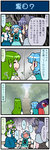 3girls 4koma animal_ears artist_self-insert bench blue_hair capelet closed_eyes comic commentary commentary_request detached_sleeves dress elevator_door forest frog_hair_ornament green_hair grey_dress grey_hair hair_ornament highres juliet_sleeves karakasa_obake kochiya_sanae long_sleeves mizuki_hitoshi mouse_ears multiple_girls nature nazrin open_mouth path puffy_sleeves real_life_insert red_eyes road shirt sitting skirt smile snake_hair_ornament sweat tatara_kogasa tongue tongue_out touhou translated umbrella vest