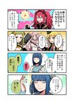 4koma 5girls blonde_hair blue_(konkichi) blue_eyes blue_hair bow bowtie comic flower flute frills genderswap genderswap_(mtf) gloves green_(konkichi) green_eyes green_hair grey_eyes hair_flower hair_ornament hammer hat headband highres holding holding_weapon instrument konkichi_(flowercabbage) long_hair magical_girl mini_hat multicolored_hair multiple_girls nail_polish necktie original pink_(konkichi) pink_hair poffle_(konkichi) red_(konkichi) red_hair sailor_collar star star-shaped_pupils symbol-shaped_pupils translation_request twintails warhammer weapon yellow_(konkichi) yellow_eyes