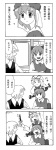 4girls 4koma azumanga_daiou bad_id bow cirno comic gap hat knife long_hair monochrome multiple_girls nattororo parody rumia saigyouji_yuyuko short_hair touhou translated yakumo_yukari you_gonna_get_raped