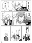 1boy 3girls :d ^_^ armored_leotard asaya_minoru bandaged_arm bandages bangs billy_the_kid_(fate/grand_order) boots chaldea_uniform closed_eyes closed_mouth collared_shirt comic eyebrows_visible_through_hair fate/grand_order fate_(series) fujimaru_ritsuka_(female) gloves greyscale hair_between_eyes hand_up holding holding_shield jack_the_ripper_(fate/apocrypha) jacket knee_boots leotard mash_kyrielight monochrome multiple_girls necktie open_clothes open_jacket open_mouth panties pantyhose parted_lips shield shirt skirt sleeveless sleeveless_shirt smile standing translation_request twitter_username underwear uniform