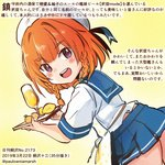 1girl alternate_sleeve_length blonde_hair blue_neckwear blue_ribbon blue_sailor_collar blue_skirt bob_cut braid buttons commentary_request cup dated drinking_glass dutch_angle etorofu_(kantai_collection) food from_behind fruit gloves gradient_hair hat kantai_collection kirisawa_juuzou lemon looking_at_viewer looking_back multicolored_hair neckerchief numbered open_mouth pleated_skirt purple_eyes red_hair ribbon sailor_collar sailor_hat school_uniform serafuku short_sleeves skirt smile solo thick_eyebrows traditional_media translation_request tray tsurime twin_braids twitter_username upper_teeth white_gloves white_headwear