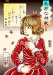1girl aki_shizuha blonde_hair fine_art_parody flower hair_flower hair_ornament ikkaisai leaf maple_leaf nihonga parody short_hair touhou translation_request ukiyo-e