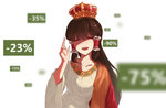 1girl ^_^ ^o^ brown_hair closed_eyes collarbone commentary cosplay crown drmzed facing_viewer gabe_newell gabe_newell_(cosplay) hair_tubes hakurei_reimu highres jesus jesus_(cosplay) long_hair sale shaded_face smile solo steam_(platform) touhou very_long_hair |d