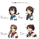 4girls ayanami_(kantai_collection) blue_ribbon blue_sailor_collar blush brown_hair brown_ribbon brown_sailor_collar commentary_request cy301 food green_eyes hair_ribbon isonami_(kantai_collection) kantai_collection long_hair multiple_girls pocky pocky_kiss ribbon sailor_collar school_uniform serafuku shikinami_(kantai_collection) short_hair smile tears translation_request uranami_(kantai_collection)