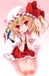 1girl artist_name bandaid bandaid_on_finger blonde_hair blush body_blush closed_mouth commentary_request crystal dated eyebrows_visible_through_hair flandre_scarlet frilled_skirt frills full_body gift gradient gradient_background hair_ribbon hat hat_ribbon head_tilt heart highres holding holding_gift knee_blush looking_at_viewer medium_hair miniskirt mob_cap no_shoes pink_background pleated_skirt puffy_short_sleeves puffy_sleeves red_eyes red_skirt red_vest ribbon shirt short_sleeves side_ponytail skirt slit_pupils smile socks solo thigh_gap touhou tsurime valentine vest white_legwear white_shirt wings yamu_(reverse_noise) yellow_neckwear