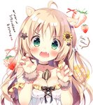 1girl ahoge animal_ear_fluff animal_ears bangs bare_shoulders between_breasts black_choker blush bow breasts brown_bow choker claw_pose collarbone commentary_request dress eyebrows_visible_through_hair fang fingernails flower food fruit green_eyes hair_between_eyes hair_bow hair_flower hair_ornament hands_up head_tilt heart light_brown_hair long_hair medium_breasts open_mouth original pan_(mimi) parted_bangs simple_background solo strapless strapless_dress strawberry sunflower_hair_ornament translation_request upper_body v-shaped_eyebrows very_long_hair wavy_mouth white_background white_bow white_dress yellow_flower