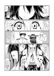 1boy 1girl :d admiral_(kantai_collection) bare_shoulders comic detached_sleeves hair_ornament hairclip hands_together haruna_(kantai_collection) hat headgear highres japanese_clothes kantai_collection long_hair military military_uniform monochrome naval_uniform nontraditional_miko open_mouth peaked_cap shaded_face smile suna_(sunaipu) sweatdrop translated uniform