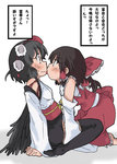 2girls all_fours arm_support black_hair black_legwear blush bow brown_hair commentary_request detached_sleeves eye_contact face_licking hair_bow hair_tubes hakurei_reimu kourindou_tengu_costume licking looking_at_another multiple_girls odochin sarashi shameimaru_aya short_hair skirt skirt_set thighhighs tongue touhou translation_request vest yuri
