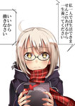 1girl ahoge bangs black_glasses blush closed_mouth commentary_request duffel_coat eyebrows_visible_through_hair fate_(series) frown gift glasses heroine_x heroine_x_(alter) holding holding_gift incoming_gift looking_at_viewer plaid plaid_scarf red_scarf saber scarf semi-rimless_glasses short_hair_with_long_locks sidelocks silver_hair simple_background solo translation_request under-rim_glasses upper_body white_background yellow_eyes yuge_(yuge_bakuhatsu)