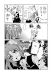 2girls :d ahoge bangs blank_speech_bubble closed_eyes comic commentary_request door empty_eyes eyebrows_visible_through_hair gloves gradient gradient_background greyscale hair_between_eyes hair_ornament hair_ribbon highres holding hoshino_souichirou kagerou_(kantai_collection) kantai_collection monochrome multiple_girls neck_ribbon omamori open_mouth ponytail ribbon shiranui_(kantai_collection) short_sleeves smelling smile speech_bubble talisman translated twintails vest