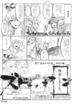 4girls bow branch chihiro_(kemonomichi) comic doujinshi ex-keine explosion fujiwara_no_mokou greyscale hair_bow hat highres horns jeweled_branch_of_hourai kamishirasawa_keine maribel_hearn monochrome multiple_girls mushroom_cloud pot scan touhou translation_request usami_renko