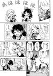 2girls absurdres apron ascot bow bowtie braid comic detached_sleeves greyscale hair_bow hair_tubes hakurei_reimu highres kirisame_marisa long_hair long_skirt long_sleeves medium_hair mikagami_hiyori monochrome multiple_girls page_number scan shirt single_braid skirt sleeveless sleeveless_shirt touhou translated vest waist_apron