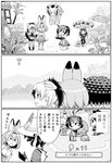 3koma 6+girls :d :o ^_^ aardwolf_(kemono_friends) aardwolf_ears aardwolf_tail animal_ears arms_at_sides backpack bag balloon bare_shoulders bow bowtie breasts catsuit cleavage closed_eyes coat comic day ears_down elbow_gloves eurasian_eagle_owl_(kemono_friends) extra_ears eyebrows_visible_through_hair fangs flying gameplay_mechanics gloves greyscale hair_between_eyes hat_feather helmet high-waist_skirt highres hippopotamus_(kemono_friends) hippopotamus_ears kaban_(kemono_friends) kemono_friends kemono_friends_festival kemono_friends_pavilion kneeling long_hair long_sleeves looking_afar looking_at_another looking_up lucky_beast_(kemono_friends) monochrome multiple_girls necktie northern_white-faced_owl_(kemono_friends) open_mouth outdoors pantyhose pantyhose_under_shorts pith_helmet ponytail print_gloves print_neckwear serval_(kemono_friends) serval_ears serval_print serval_tail shirt short_hair shorts skirt sleeveless sleeveless_shirt smile standing striped_tail surprised sweat sweating_profusely tail tearing_up thighhighs translation_request trembling user_interface zawashu zettai_ryouiki