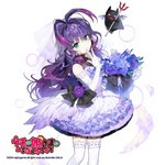 1girl antenna_hair aqua_eyes arm_warmers black_bow blue_flower bouquet bow commentary_request copyright_name dress elbow_gloves flower gloves hand_up heart heart_eyes long_hair looking_at_viewer official_art polearm purple_flower purple_hair smile standing sukja thighhighs tiara trident uchi_no_hime-sama_ga_ichiban_kawaii very_long_hair weapon white_dress white_gloves white_legwear