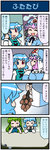 3girls 4koma artist_self-insert bathtub blue_hair breasts cellphone closed_eyes comic commentary eating green_hair hat heterochromia highres juliet_sleeves kochiya_sanae long_hair long_sleeves lychee mizuki_hitoshi mob_cap multiple_girls phone pink_hair puffy_sleeves real_life_insert saigyouji_yuyuko smile sweat tatara_kogasa touhou translated triangular_headpiece veil