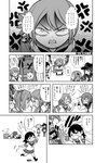 6+girls >_< ahoge akatsuki_(kantai_collection) akebono_(kantai_collection) anchor_symbol anger_vein angry arguing aura bell clenched_teeth closed_eyes comic crying door face_down faceoff faceplant flat_cap flower flying_sweatdrops greyscale hair_bell hair_bobbles hair_flower hair_ornament hairclip hat highres ikazuchi_(kantai_collection) in_the_face jingle_bell kantai_collection kasumi_(kantai_collection) kneehighs long_hair monochrome multiple_girls neck_ribbon otoufu punching ribbon sazanami_(kantai_collection) school_uniform serafuku side_ponytail skirt sneezing spitting spitting_blood tearing_up teeth translated twintails unconscious uppercut ushio_(kantai_collection) very_long_hair