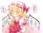1girl ^_^ ascot blonde_hair blush closed_eyes flandre_scarlet food_in_mouth frilled_shirt_collar haruki_5050 pocky pocky_day pocky_kiss pov shared_food side_ponytail skirt skirt_set solo touhou uu~ vest wings
